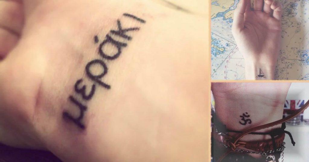 Tatuajes pequeños con gran significado