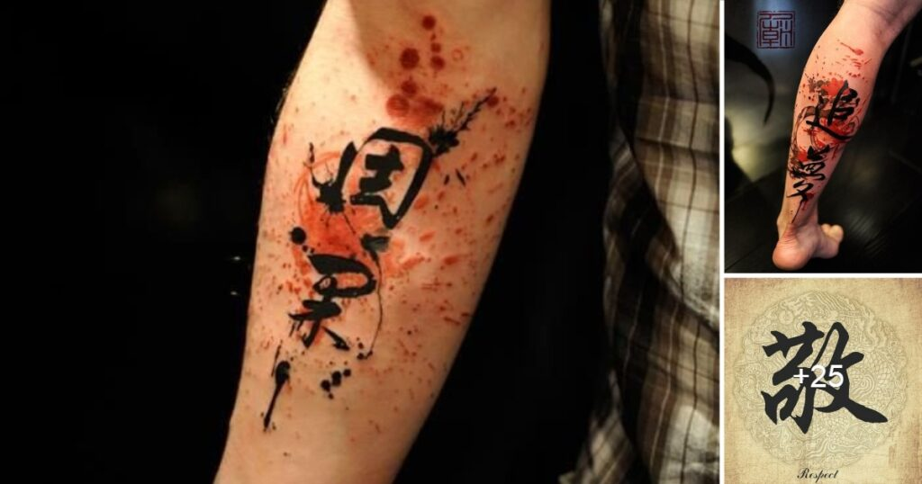 25 Símbolos y Tipografía China Que Querrás Tatuarte (Significados)